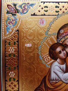 продать икону Богоматери Почаевской