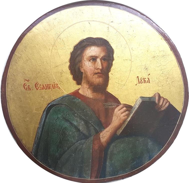 Продать икону. Святой Лука. Круглая