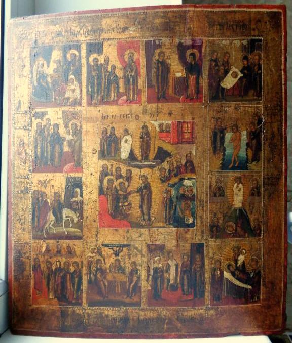 Продать икону Праздники 19 века на дереве Золочение