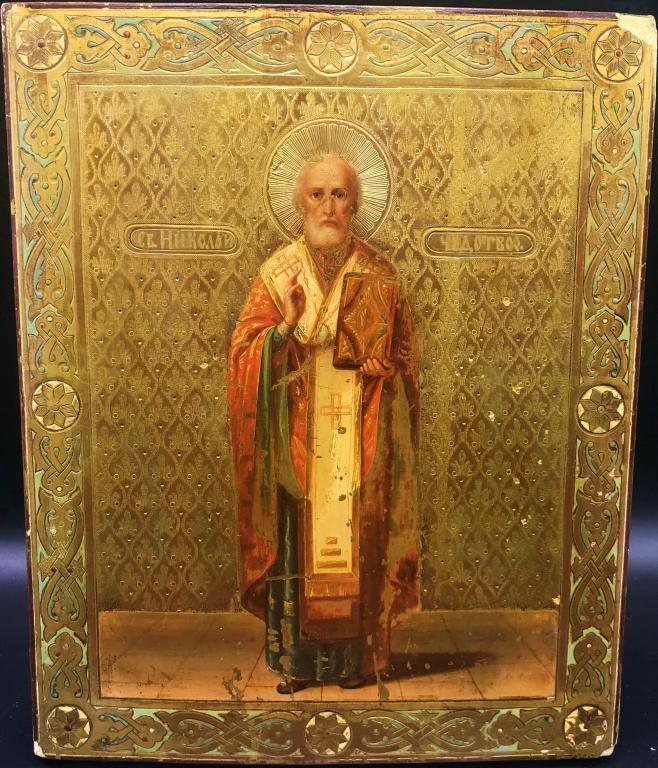 Икона Николай Чудотворец. Золото